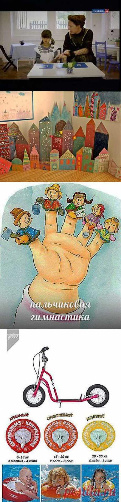 ♥ ИДЕИ для детей и мам ✔