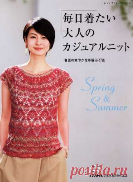 Lady Boutique Series no.4561 2018 Spring & Summer