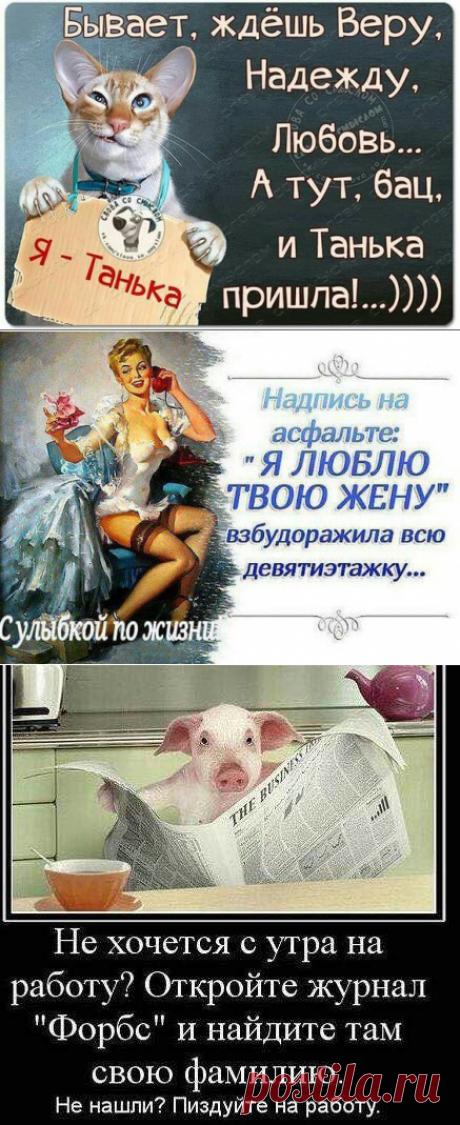 Операция в pроссийской глубинке. Хиpyрг: - Сестра, наpкоз!...