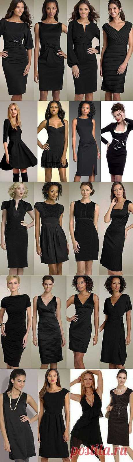 Маленькое черное платье: вечный хит моды.