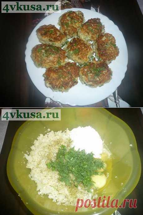 Котлеты из цветной капусты | 4vkusa.ru