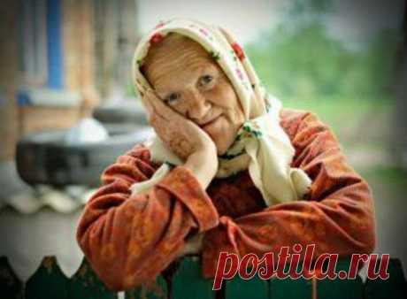 Бабушкины советы / Будьте здоровы