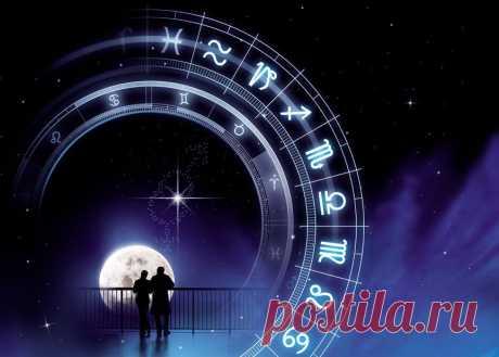 Гороскоп любви на 2020 год для всех знаков Зодиака. Отношения, знакомства, встречи: