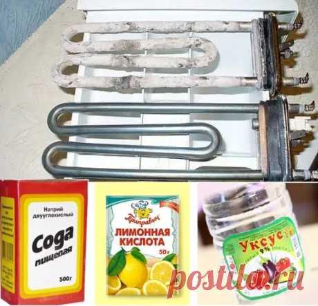 Как почистить стиральную машину лимонной кислотой - Уборка в доме - медиаплатформа МирТесен