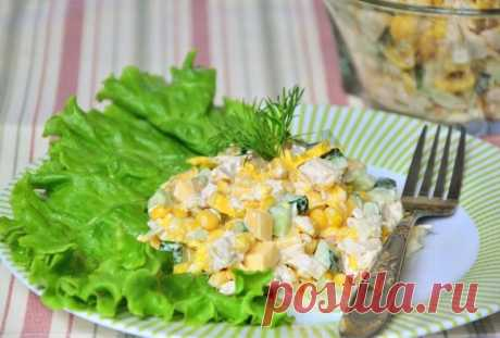 Salad with egg pancakes and chicken