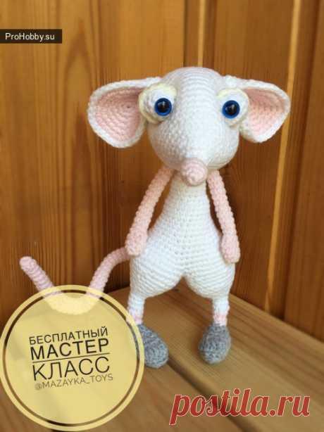 Крыс Аркадий / Вязание игрушек / ProHobby.su | Вязание игрушек спицами и крючком для начинающих, мастер классы, схемы вязания