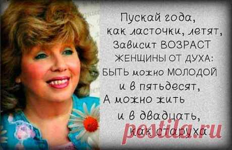 Красивые цитаты о женщинах от Ларисы Рубальской Очень красивые цитаты о женщинах от Ларисы Рубальской талантливой поэтессы, автора многих популярных песен, любимых миллионами.