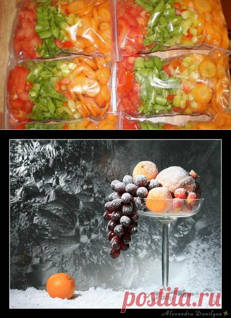 Заморозки на зиму: полезные советы . Пошаговые рецепты для Вас на портале «Люблю готовить» - lovecook.me