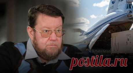 Сатановский объяснил, почему итальянцам помогает только Россия и КНР | Листай.ру ✪
