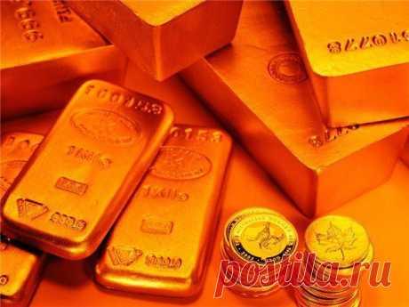 Золотые факты о золоте Золото сопровождает человеческую цивилизацию на всём протяжении истории. Однако не все знают некоторые интересные факты о золоте. Сколько золота было добыто за всё времяПодсчитано, что за все время до...