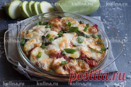 """Кабачки по-итальянски """"Маргарита"""" – рецепт приготовления с фото от Kulina.Ru"""
