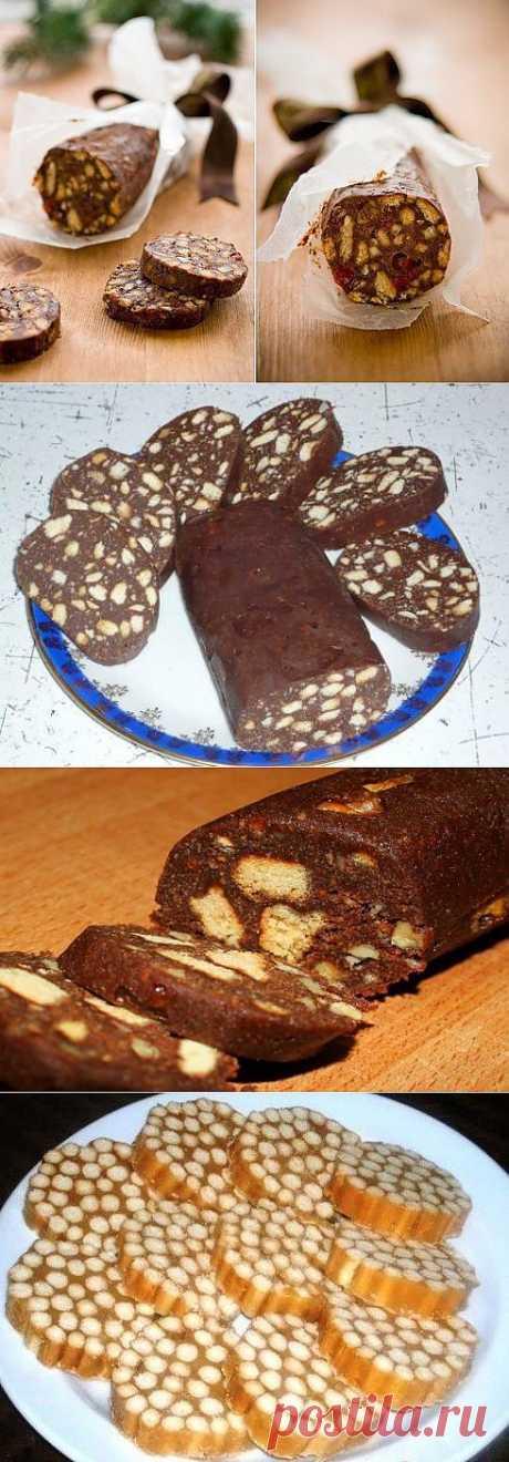 Рецепты сладкой колбаски из печенья.