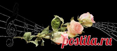 Плейкаст «Чарующие звуки панфлейты [ Флеты пана]» Автор плейкаста: Jo. Когда: 13.01.2019.
