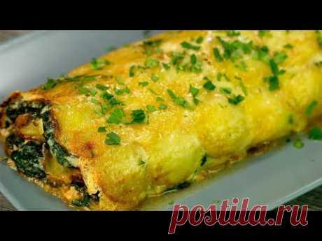 Всеми любимый овощ! Сытный и ароматный картофельный рулет утолит голод всей семьи!   Appetitno.TV