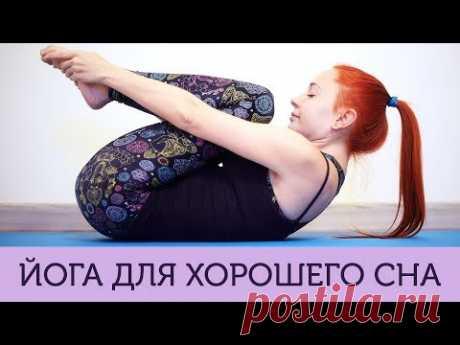 El yoga para el sueño bueno con Catalina Buyda