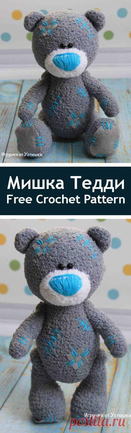 PDF Мишка Тедди. FREE amigurumi crochet pattern. Бесплатный мастер-класс, схема и описание для вязания игрушки амигуруми крючком. Вяжем игрушки своими руками! Медведь, мишка, медвежонок, bear. #амигуруми #amigurumi #amigurumidoll #amigurumipattern #freepattern #freecrochetpatterns #crochetpattern #crochetdoll #crochettutorial #patternsforcrochet #вязание #вязаниекрючком #handmadedoll #рукоделие #ручнаяработа #pattern #tutorial #häkeln #amigurumis