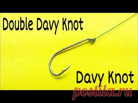Друзья покажу вам отличный рыболовный узел, о котором мало кто знает, а именно как привязать крючок к леске узлом double davy knot. Этот узел очень эффективен и проверенный временем.