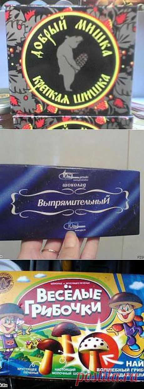 Упаковка из картона и самоклеящиеся этикетки. : Главная