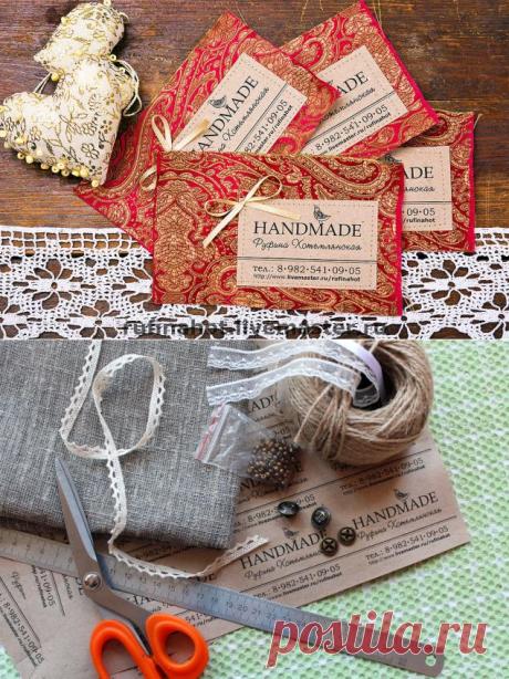 Текстильные бирки-визитки