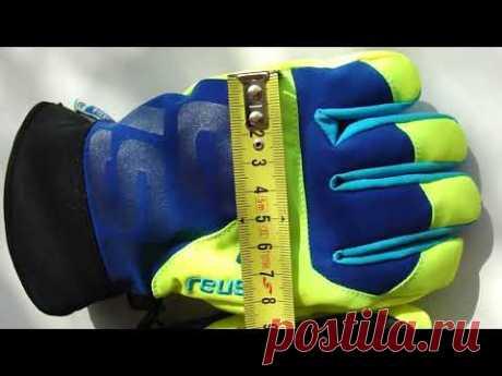 Детские горнолыжные перчатки Reusch Torben R-TEX XT Junior (Салатно-сине-черные) 700грн