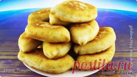 Долго искала этот рецепт Пирожков! Быстрые Пирожки как ПУХ, готовлю каждую неделю!