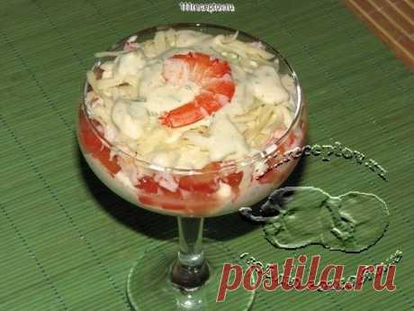 How to make shrimps salad cocktail - the recipe, ingredients and photos