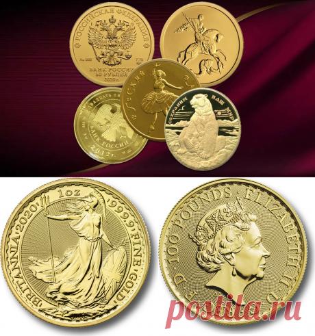 Монеты из золота. Какие монеты выгоднее для инвестиций. | Золото канал | Яндекс Дзен