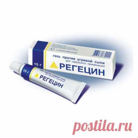 Регецин – средство от мимических морщин и мешков под глазами - My site   My site