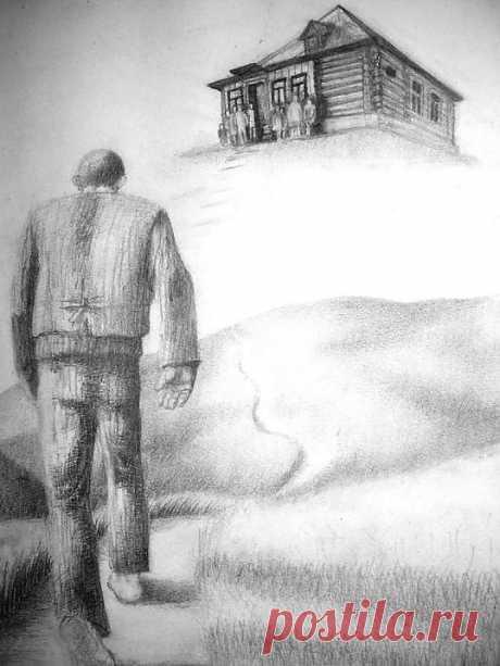 Дом (рисунки)