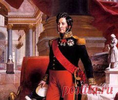 Сегодня 06 октября в 1773 году родился(ась) Луи-Филипп I-ФРАНЦИЯ