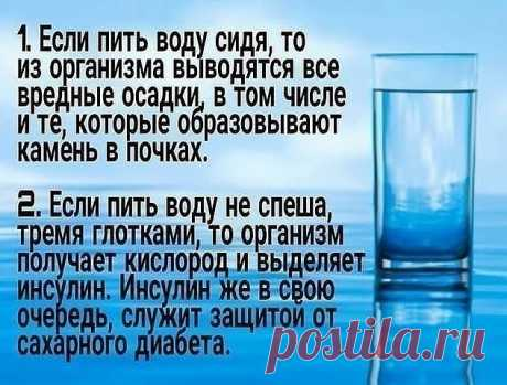That is why it is worth drinking water on an empty stomach! Never would think that it is so useful …