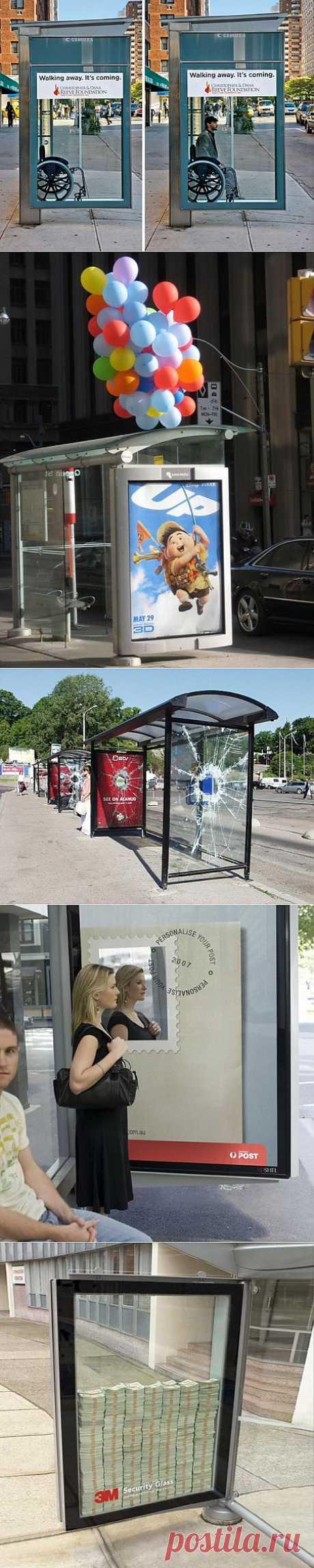Автобусные остановки с изюминкой