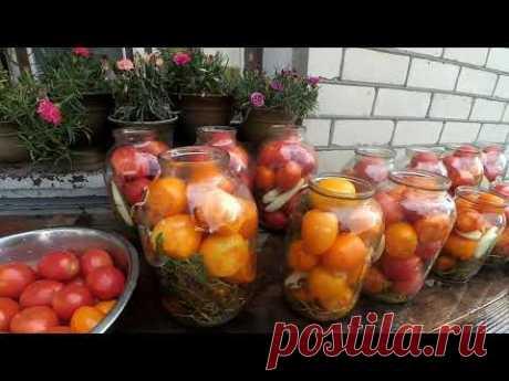 СОЛОДКІ мариновані помідори ( улюблений рецепт ).