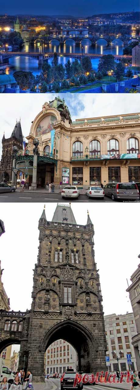 Божественная красавица Прага. Часть 10..