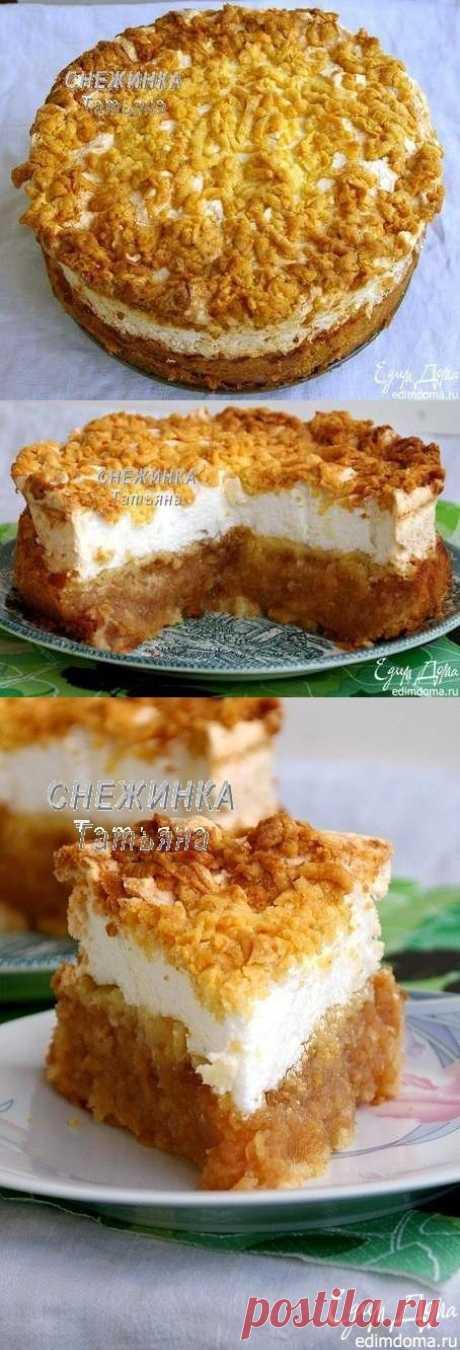 Польский яблочный пирог,очень нежный