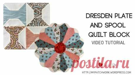 Video tutorial: Dresden plate and spool quilt block | Sewn Up