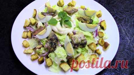 Легкий, сытный и очень вкусный ужин. Салат Айсберг с сардинами.