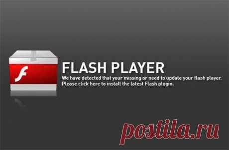 Что будет вместо Adobe Flash Player?