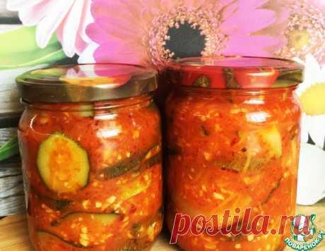 Кабачки и цуккини на зиму по-украински – кулинарный рецепт