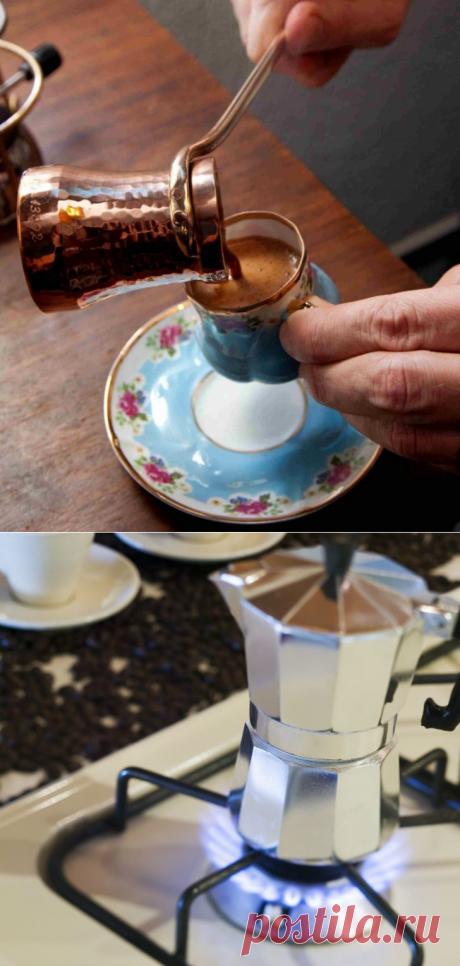 Варим идеальный кофе