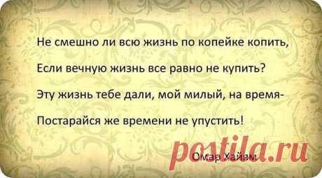 мудрые высказывания про тех кто ищет неприятности: 10 тыс изображений найдено в Яндекс.Картинках