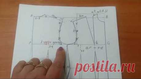 Построение чертежа платья . Урок №27