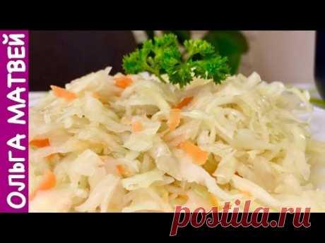Sauerkraut in the Juice, Very Simple Recipe (Crackling and Juicy) | Sauerkraut Recipe