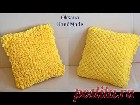 Подушка из Alize Puffy Fine. Вязание без спиц и крючка. Crochet pattern