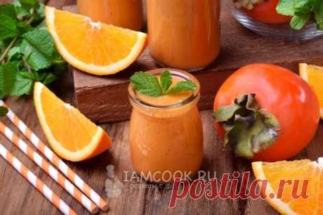 Смузи с хурмой, бананом и апельсином — рецепт с фото пошагово