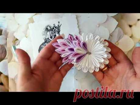 Заколка цветок КАНЗАШИ МАСТЕР-КЛАСС, БРОШЬ КАНЗАШИ, ЦВЕТЫ КАНЗАШИ, цветок из ленты 5 см.