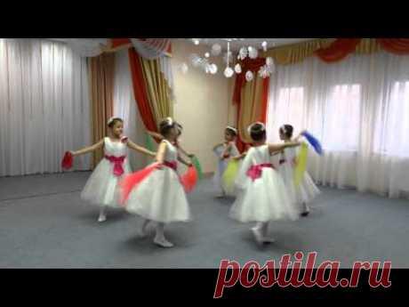 """Танец  """"Нежность"""""""