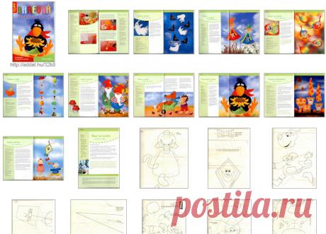 barevná podzimní okna( őszi ablakképek) - Anita Brīvniece - Веб-альбомы Picasa