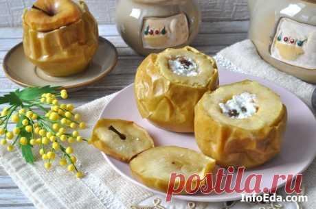 Печеные яблоки с творогом в духовке: пошаговый рецепт | InfoEda.com
