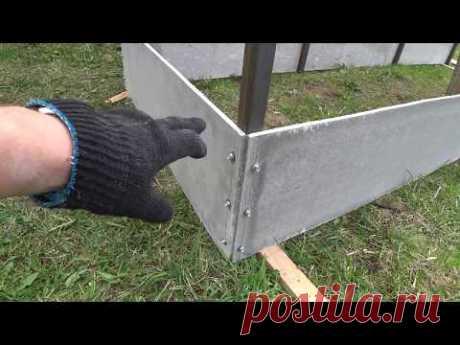 Как сделать грядки-ящики из шифера своими руками? Из плоского и волнообразного шифера- Советы +Видео